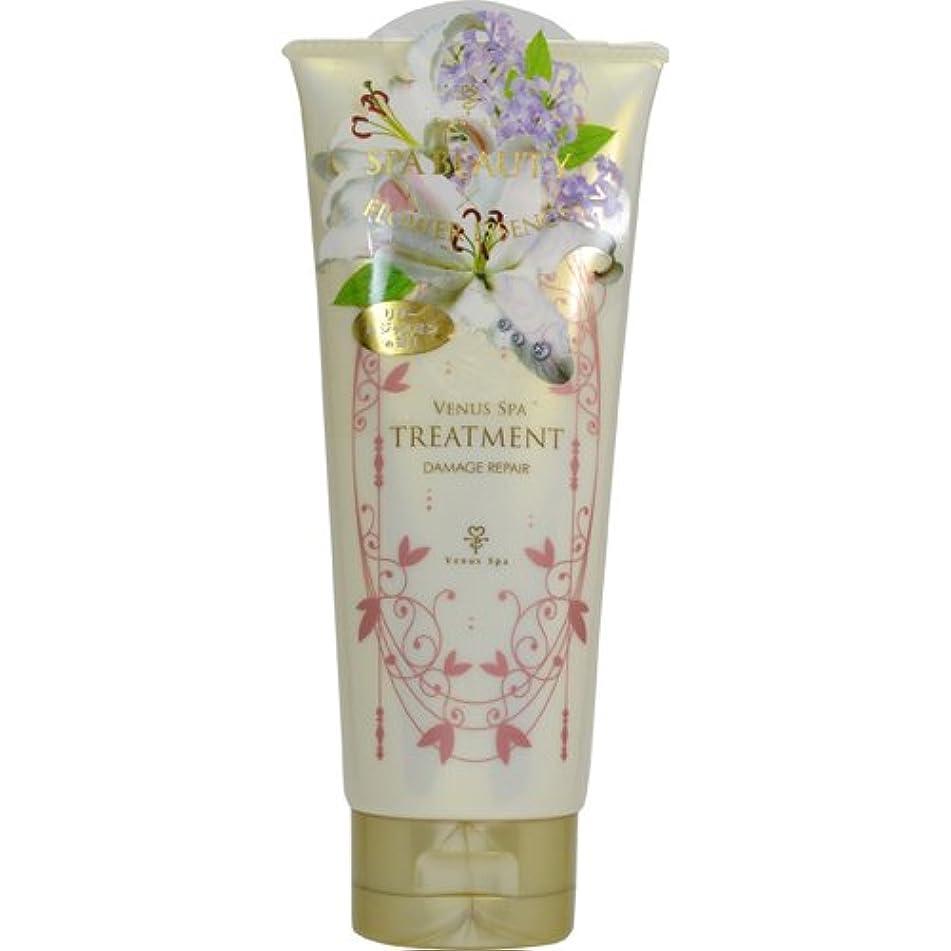 余暇自伝流行しているヴィーナススパ フレグランストリートメント リリー&ジャスミンの香り 200g (ノンシリコントリートメント)