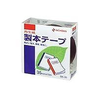-業務用100セット-・ニチバン・製本テープ/紙クロステープ・-35mm×10m-・BK-35・紺