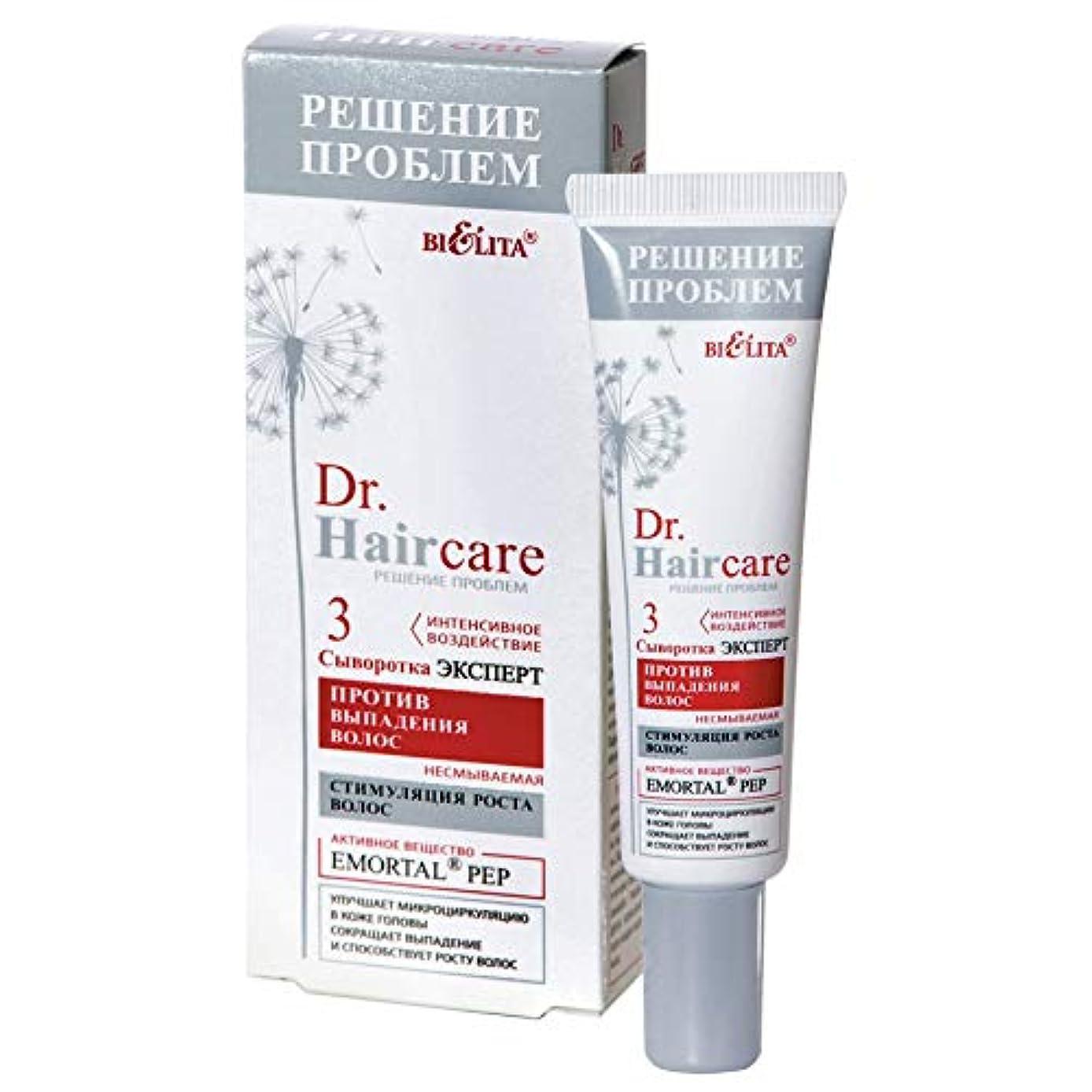 ハード居心地の良い伝染病Bielita & Vitex   Serum for Hair Loss   Dr. Hair care   EXPERT for Hair Loss   30 ml