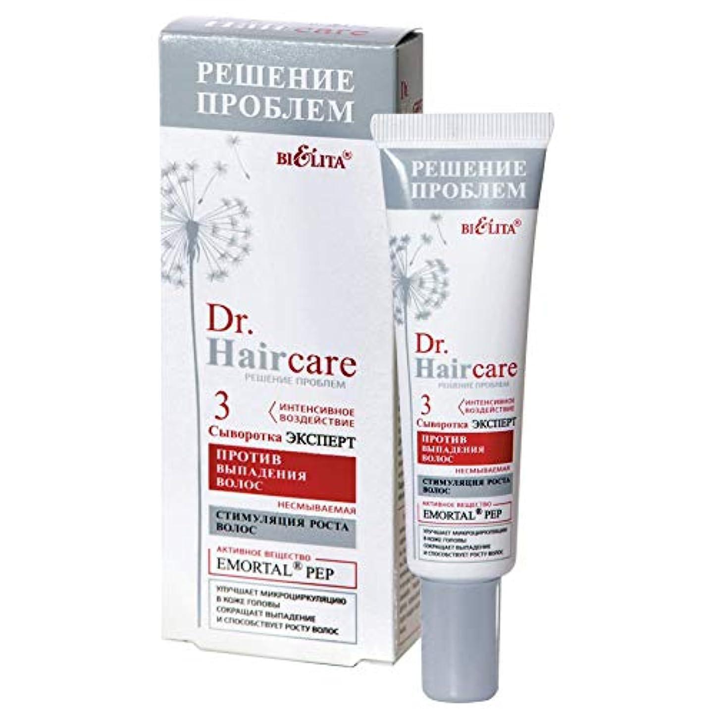 満足させる関係ない恐怖Bielita & Vitex   Serum for Hair Loss   Dr. Hair care   EXPERT for Hair Loss   30 ml
