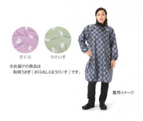 特殊衣料 食事前掛(超はっ水)袖付 うさぎ・さくら 1040 1箱(2枚) 23-6298-00-08
