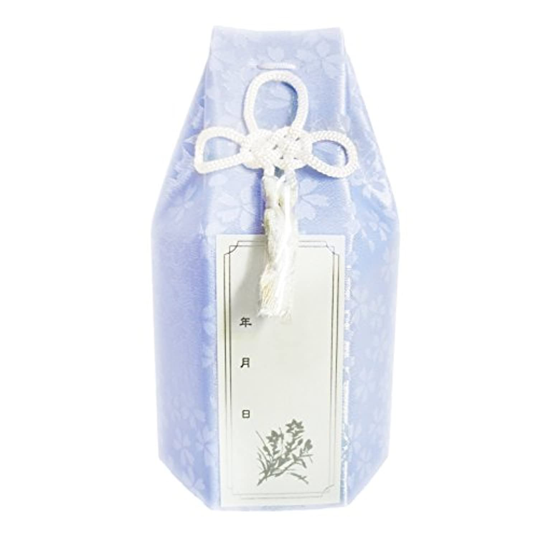 骨壷 仏具 2.3寸 小桜 ブルー 覆い袋のみ 手元供養 骨壷カバー 分骨 ろうそく8本入り Cセット