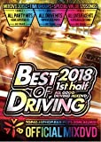 VA / BEST OF DRIVING 2018-1ST HALF-ALL GOGO DRIVING MIXDVD