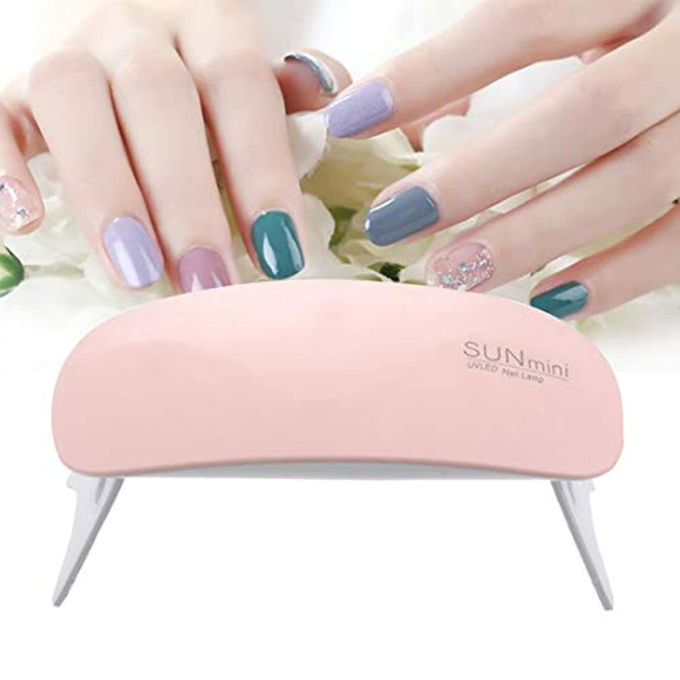 骨髄お尻聴くBFACCIA ミニサイズ UV と LEDダブルライト ネイルランプ 乾燥用速乾性折りたたみ式 タイマー設定可能 (ピンク)