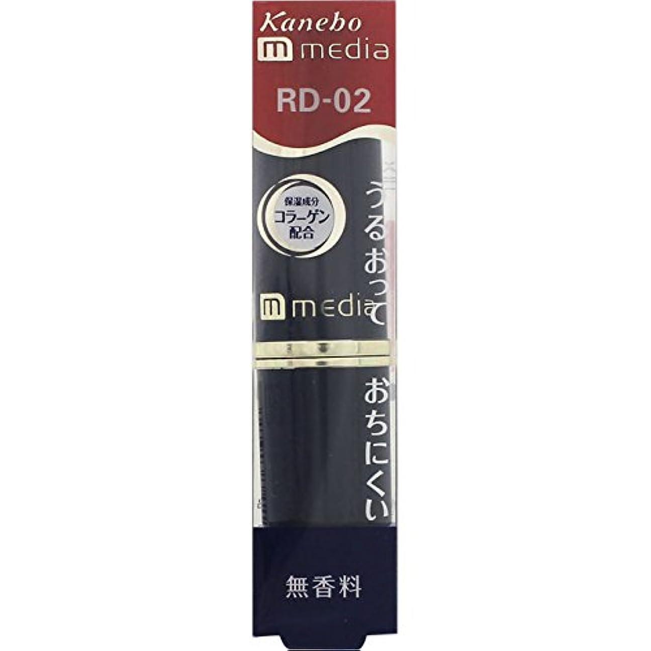 ばかげている砂冷酷なカネボウ メディア(media)クリ-ミィラスティングリツプA カラー:RD-02