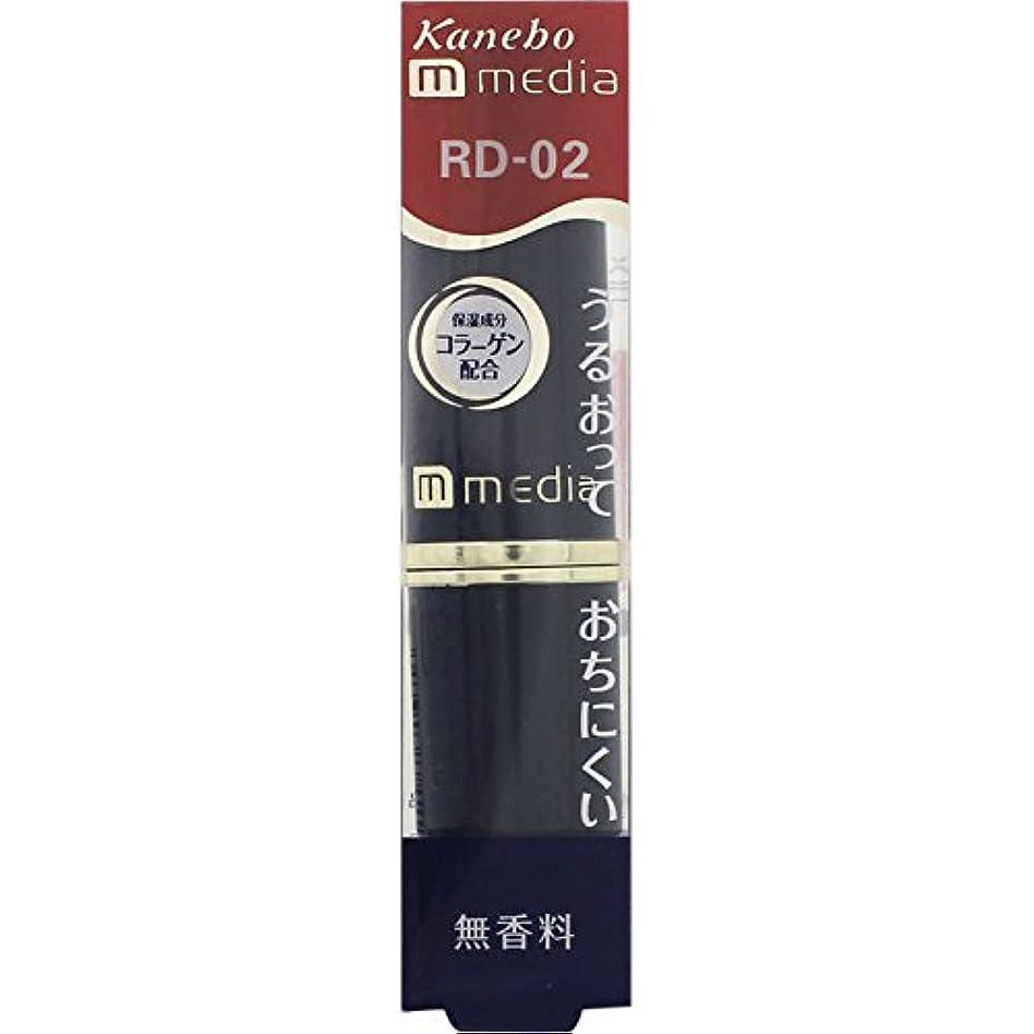 無法者肥満慢性的カネボウ メディア(media)クリ-ミィラスティングリツプA カラー:RD-02