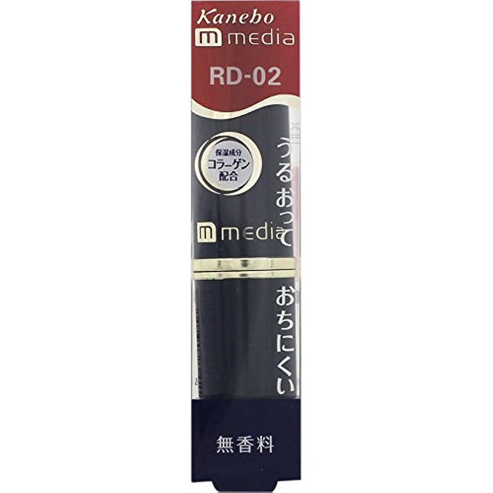 戸惑うドキドキ壁カネボウ メディア(media)クリ-ミィラスティングリツプA カラー:RD-02
