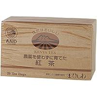 菱和園 農薬を使わずに育てた紅茶 TB 20袋