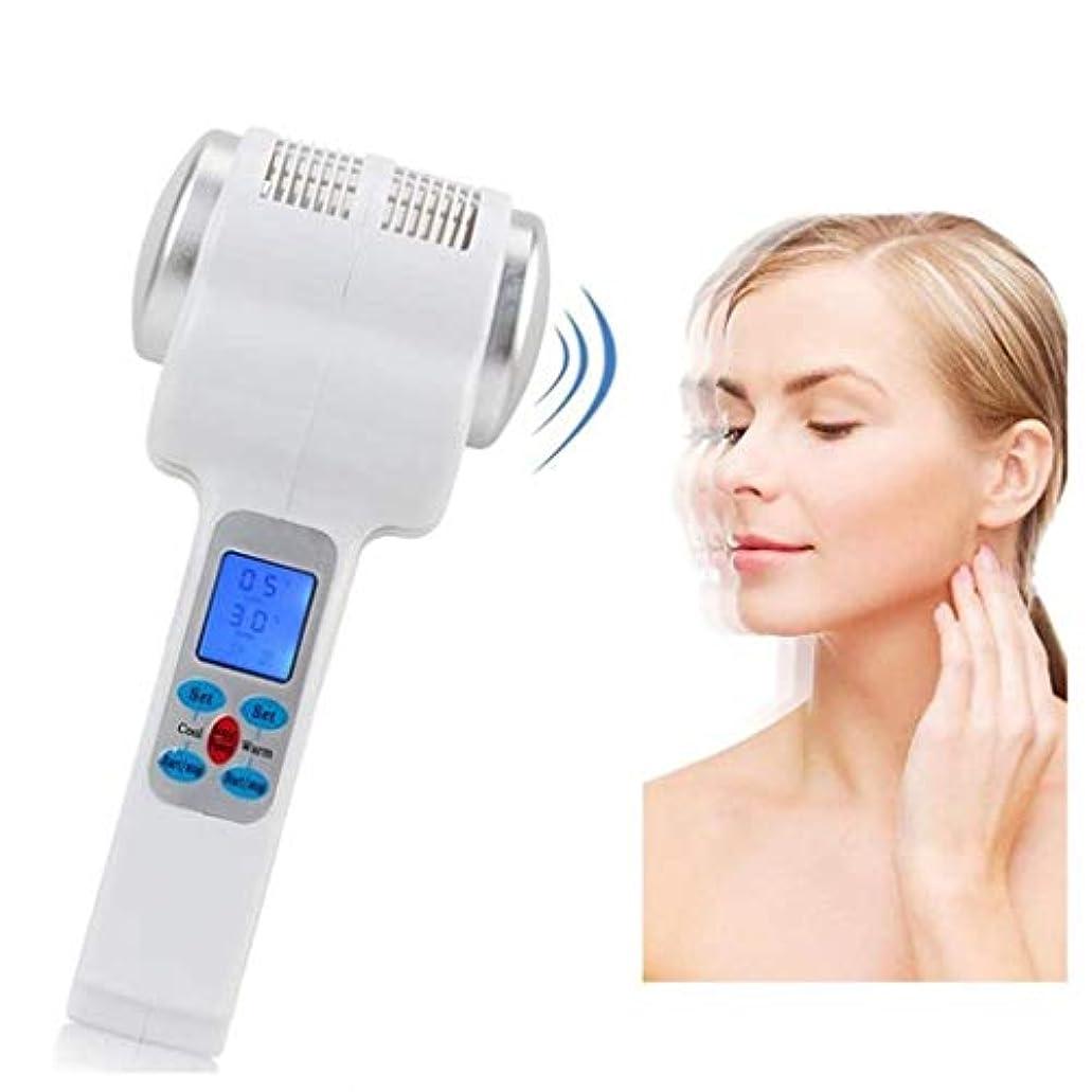 近所の差し引く効率的に美容器具、顔の振動マッサージ、ホット凍結療法、リフティングフェイシャルスキンビューティーマシン、肌を引き締めて細い線を改善する