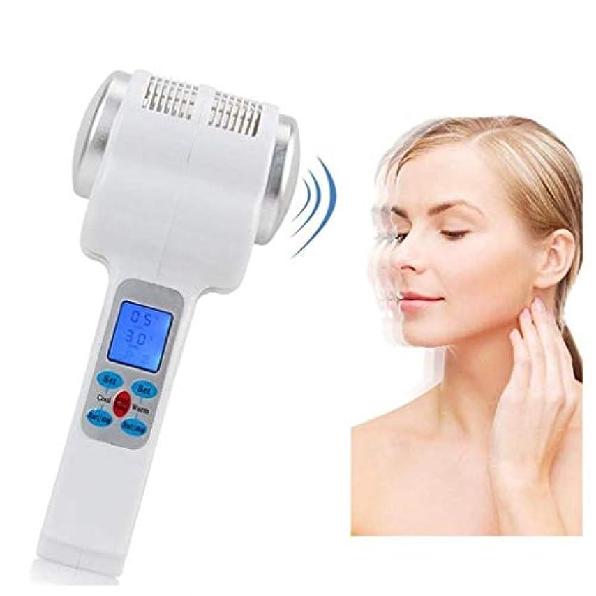 美容器具、顔の振動マッサージ、ホット凍結療法、リフティングフェイシャルスキンビューティーマシン、肌を引き締めて細い線を改善する