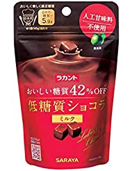 サラヤ ラカント ショコラミルク 40g【5個セット】