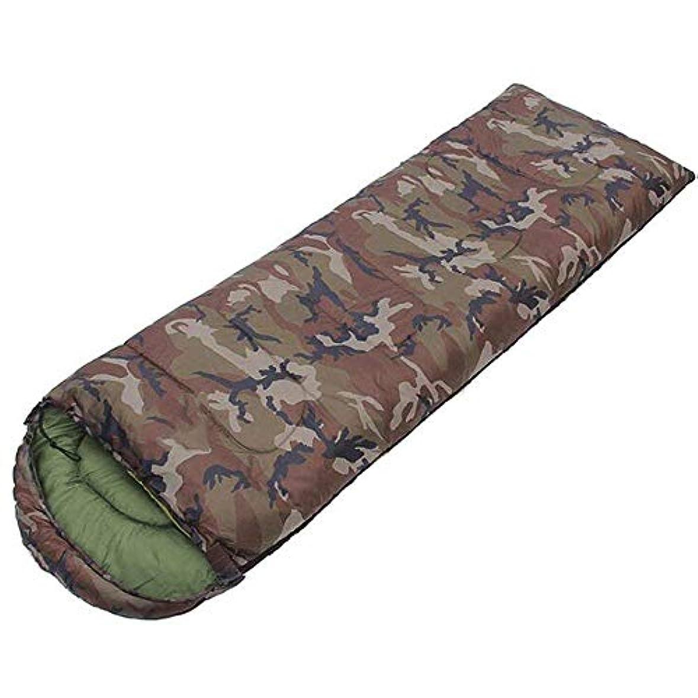 ヘロイン歴史的良性帽子封筒寝袋屋外キャンプ迷彩寝袋