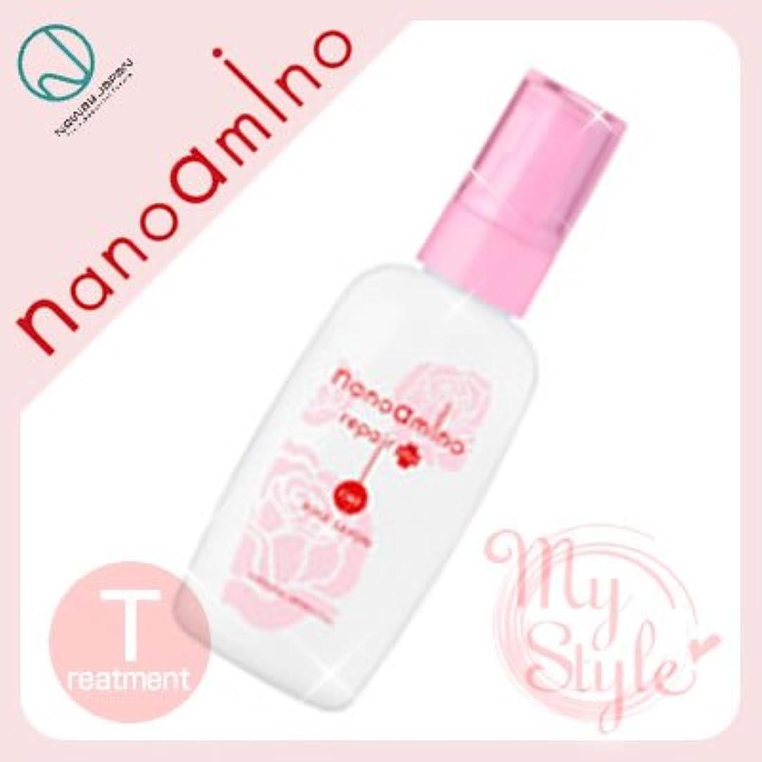 摘む政治的服を洗うナノアミノ ローズ リペアプラスM-RO<60mL>ニューウェイジャパン nanoamino