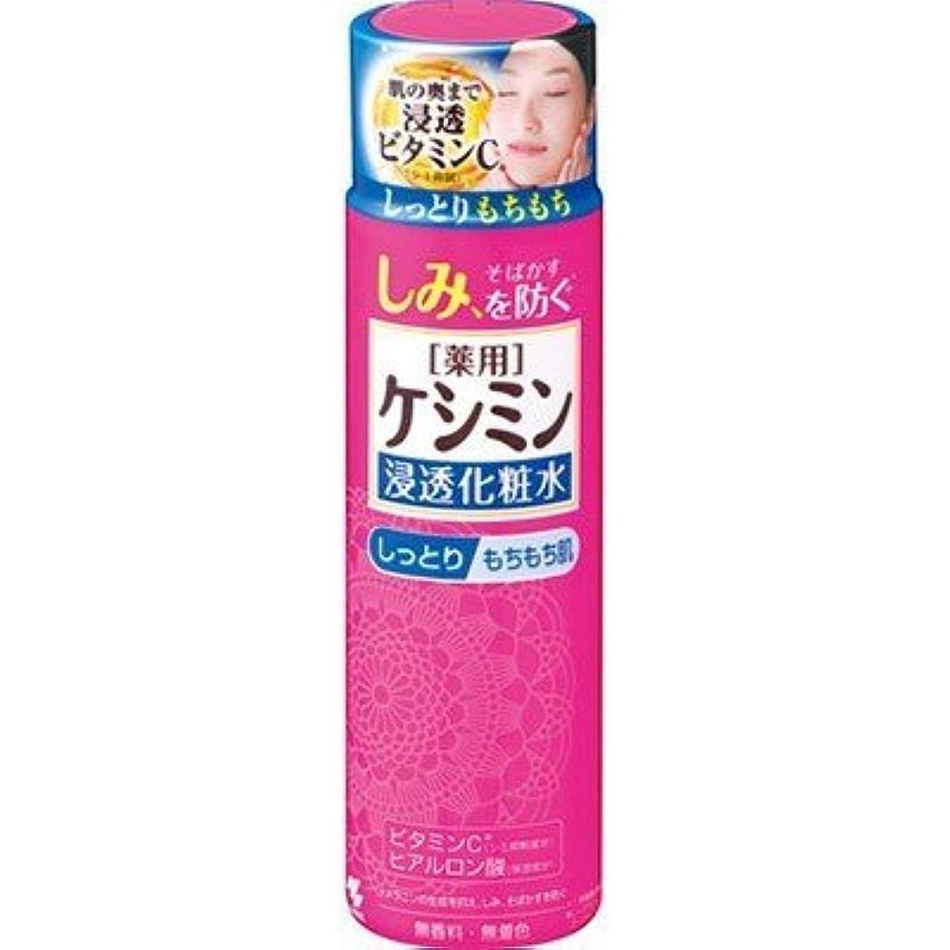 ケシミン?ケシミン浸透化粧水 しっとりタイプ 160ml [並行輸入品]