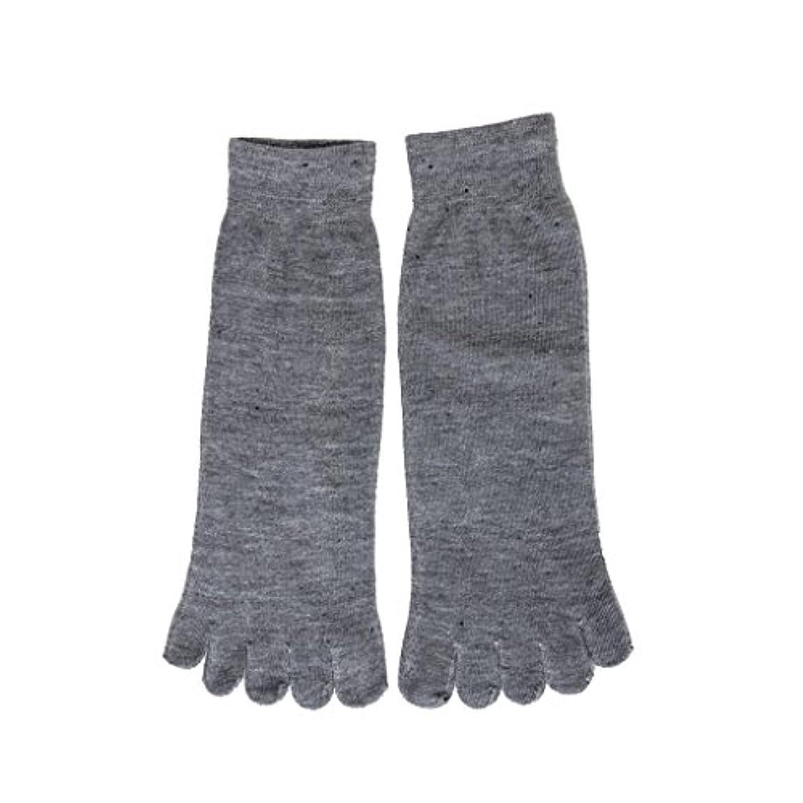 【Footful】ソックス 靴下 くつ下 五本指ソックス サポートソックス 全4色 (ライトグレー)