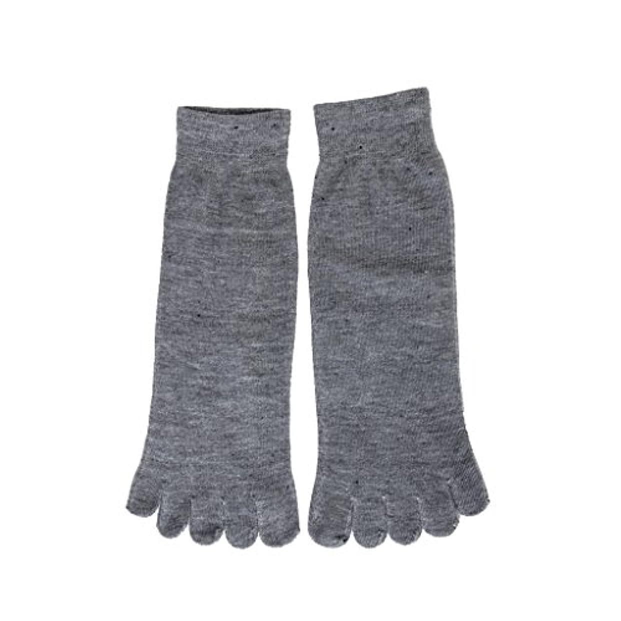 平均急襲上流の【Footful】ソックス 靴下 くつ下 五本指ソックス サポートソックス 全4色 (ライトグレー)