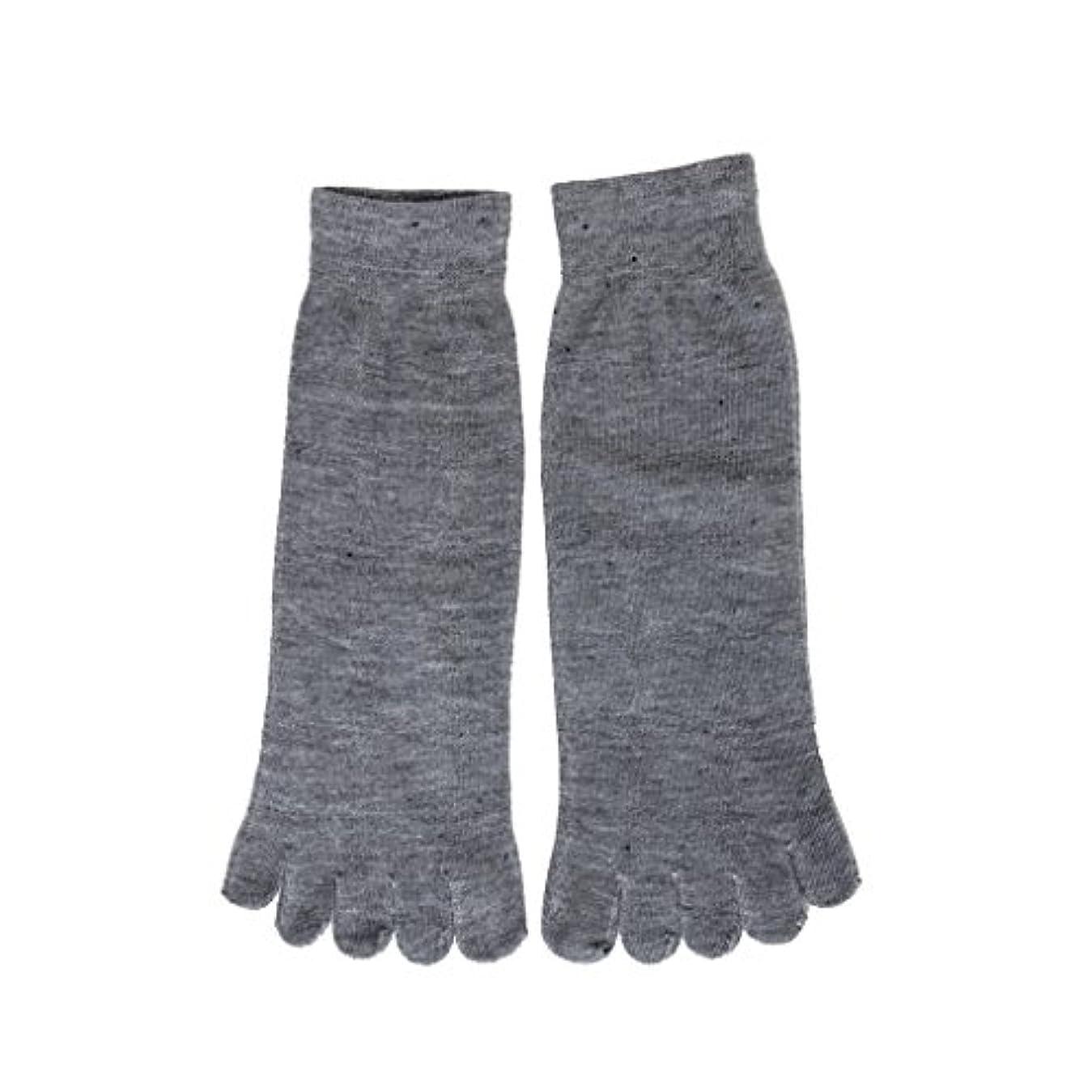 スケルトン虎旅行代理店【Footful】ソックス 靴下 くつ下 五本指ソックス サポートソックス 全4色 (ライトグレー)