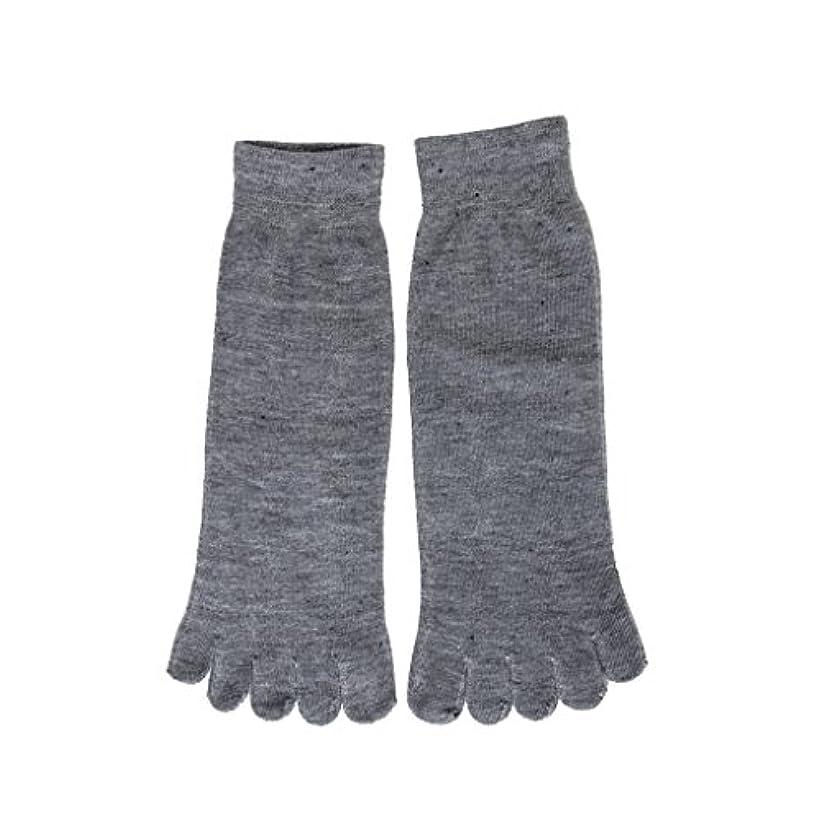 患者フィードオンミス【Footful】ソックス 靴下 くつ下 五本指ソックス サポートソックス 全4色 (ライトグレー)