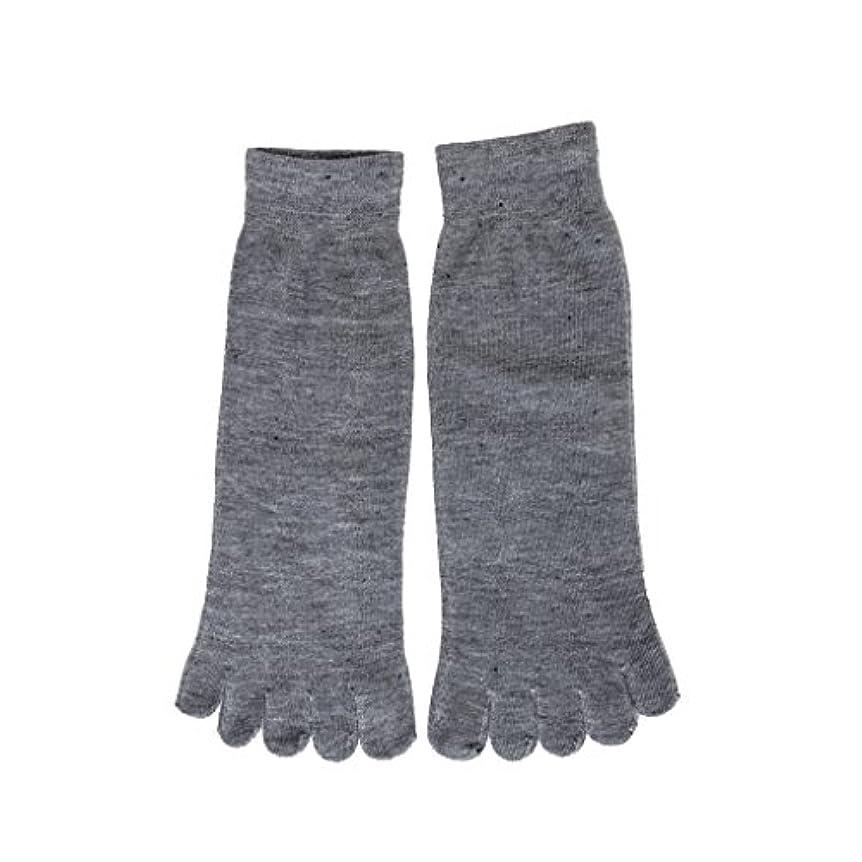 変化する水銀の特異な【Footful】ソックス 靴下 くつ下 五本指ソックス サポートソックス 全4色 (ライトグレー)