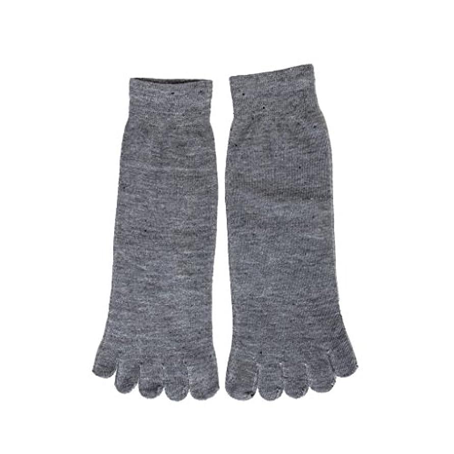 空いている慢な便宜【Footful】ソックス 靴下 くつ下 五本指ソックス サポートソックス 全4色 (ライトグレー)