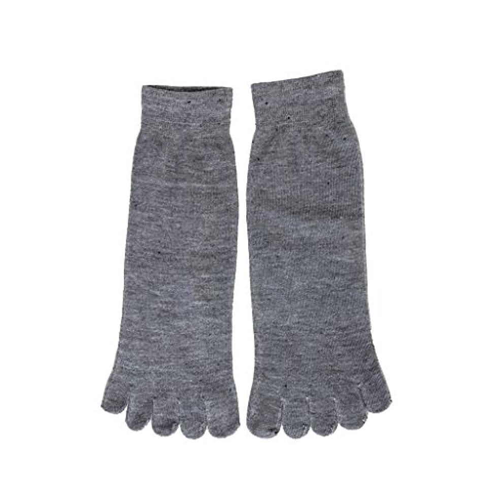 南アメリカ金貸し分注する【Footful】ソックス 靴下 くつ下 五本指ソックス サポートソックス 全4色 (ライトグレー)