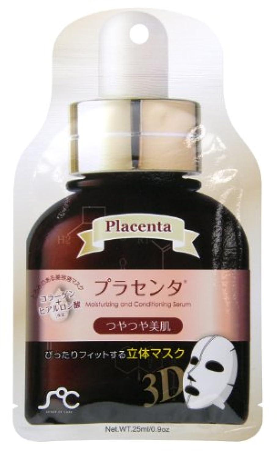肥満省悪のSOC 3D美容液フェイスマスク プラセンタ 20個