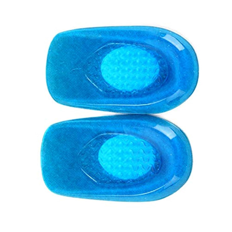 ドライバ孤独広々1ペアシリコンジェルインソールが足の痛みプロテクターをサポートし、靴パッドの足のケアをサポート Shangxiangtrade (Color : Men)