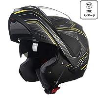 ZEUSー3100 正品 フリップアップ フルフェイス バイクヘルメット 男女通用 運動用品 安全帽 四季可能 PSCマーク付き 多功能 可変タイプ (商品ー4, M)