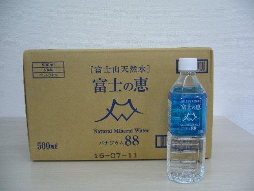 富士山天然水 富士の恵 バナジウム88 x48本