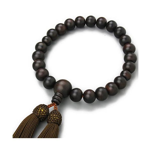 念珠堂 < 日本製 数珠 > 縞黒檀 22玉 ...の紹介画像2