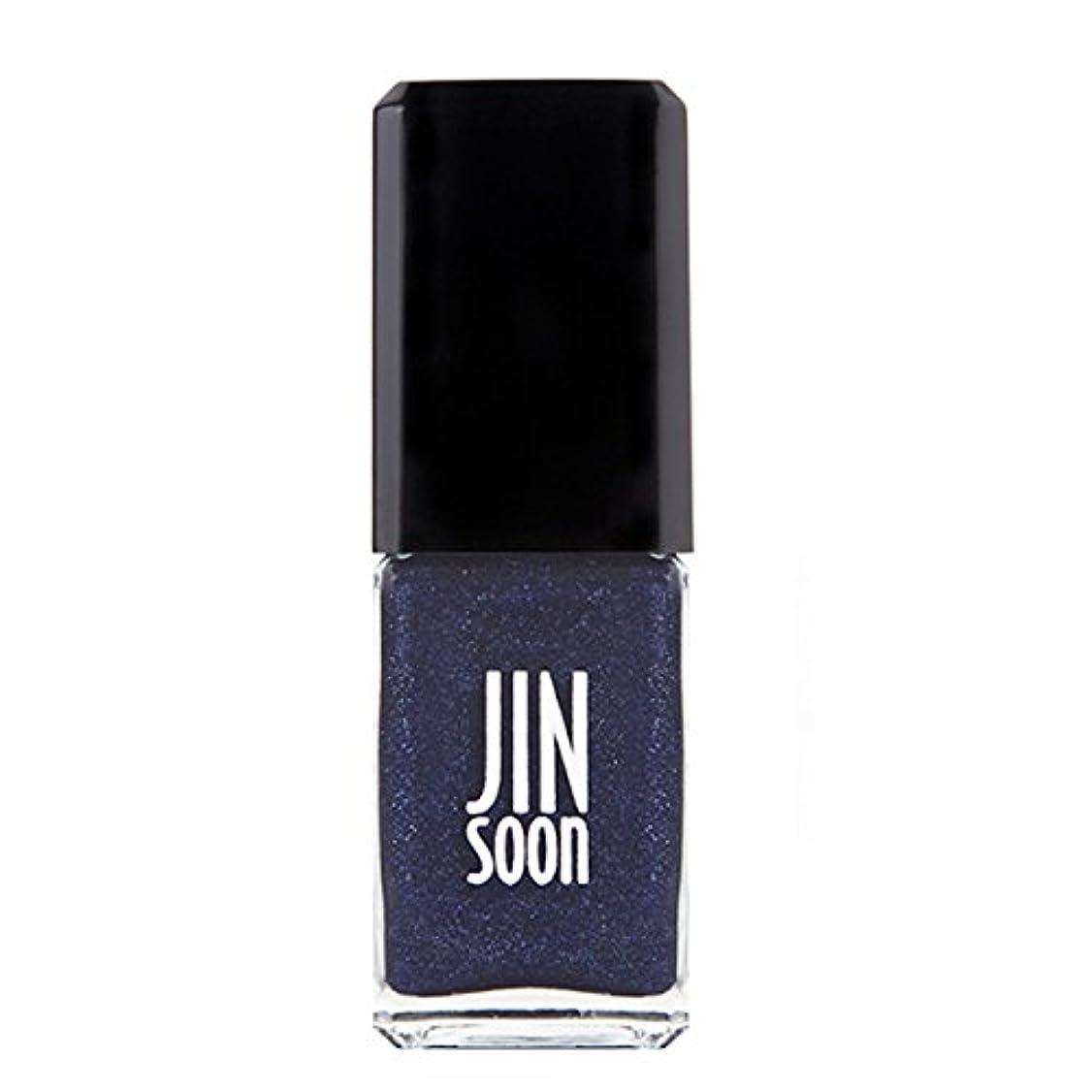 角度複製マリン[ジンスーン] [ jinsoon] アズライト(スパークリング ミッドナイト ブルー)AZURITE ジンスーン 5フリー ネイルポリッシュ ブルー 11mL