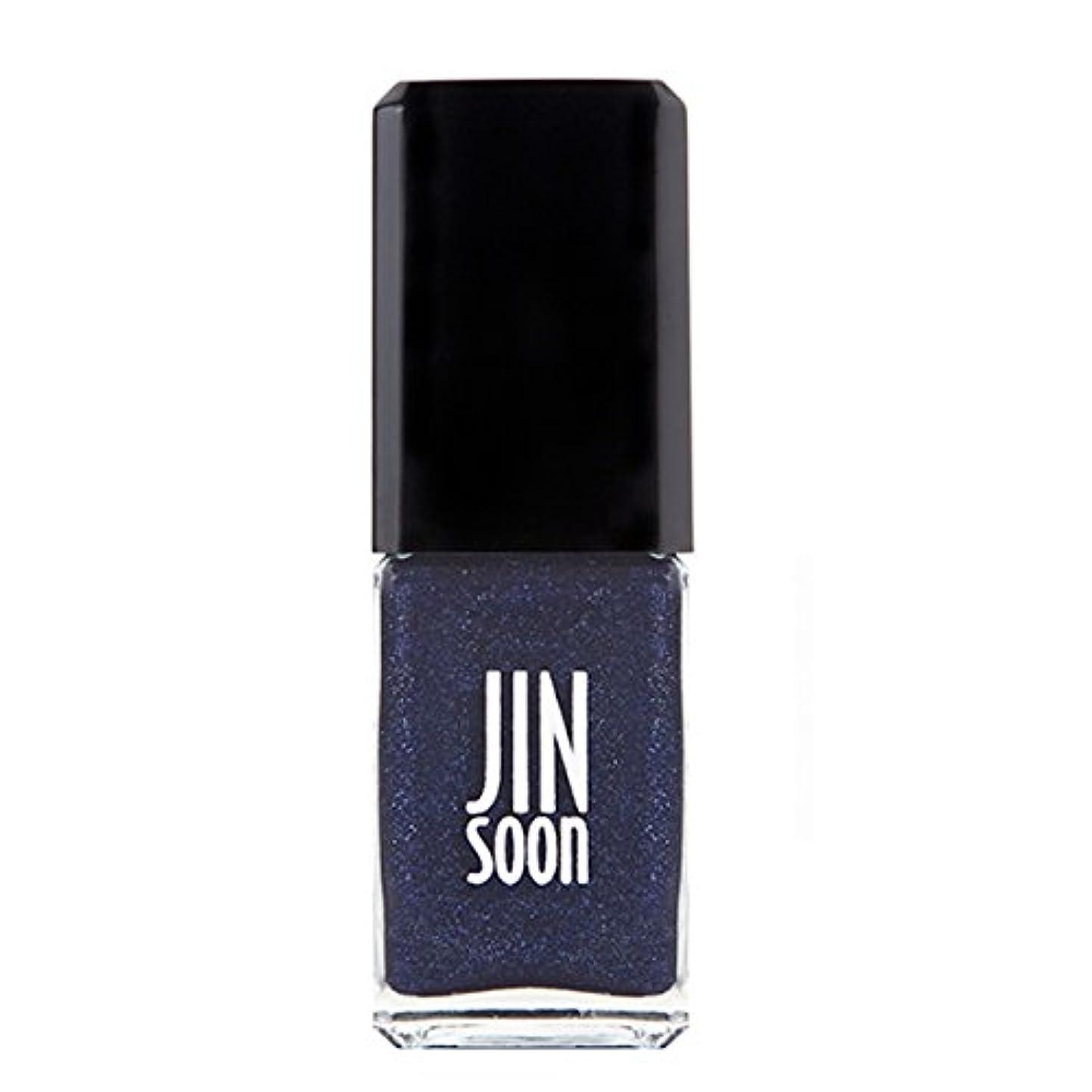 遺体安置所外向きに同意する[ジンスーン] [ jinsoon] アズライト(スパークリング ミッドナイト ブルー)AZURITE ジンスーン 5フリー ネイルポリッシュ ブルー 11mL