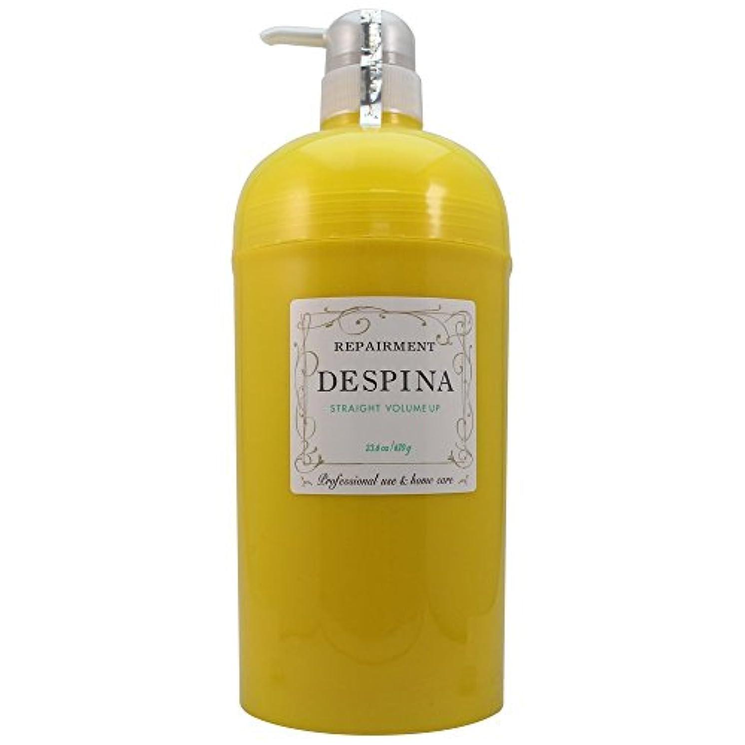 甘くする彼合計中野製薬 デスピナ リペアメント ストレート ボリュームアップ 670g