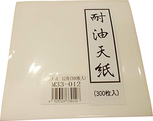 耐油天紙(300枚入)M33-012(120×120)