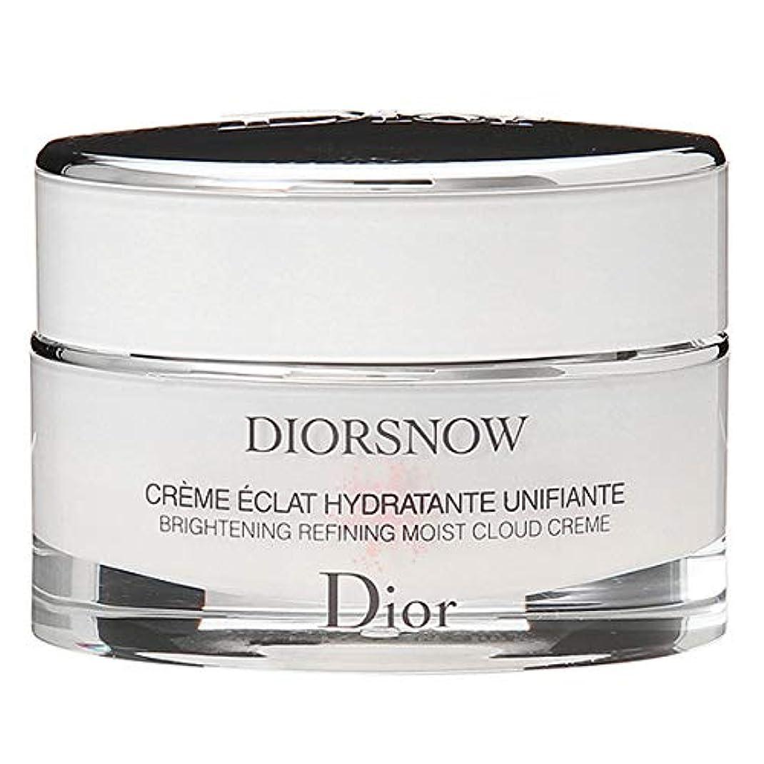 世界的に消化器全体クリスチャンディオール Christian Dior ディオール スノー ブライトニング モイスト クリーム 50mL 【並行輸入品】