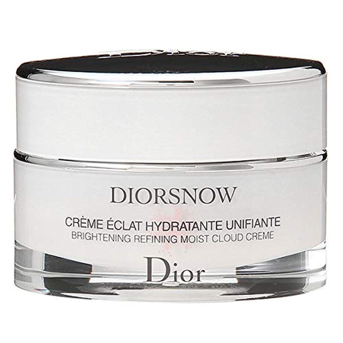 スノーケル足音刺すクリスチャンディオール Christian Dior ディオール スノー ブライトニング モイスト クリーム 50mL [並行輸入品]