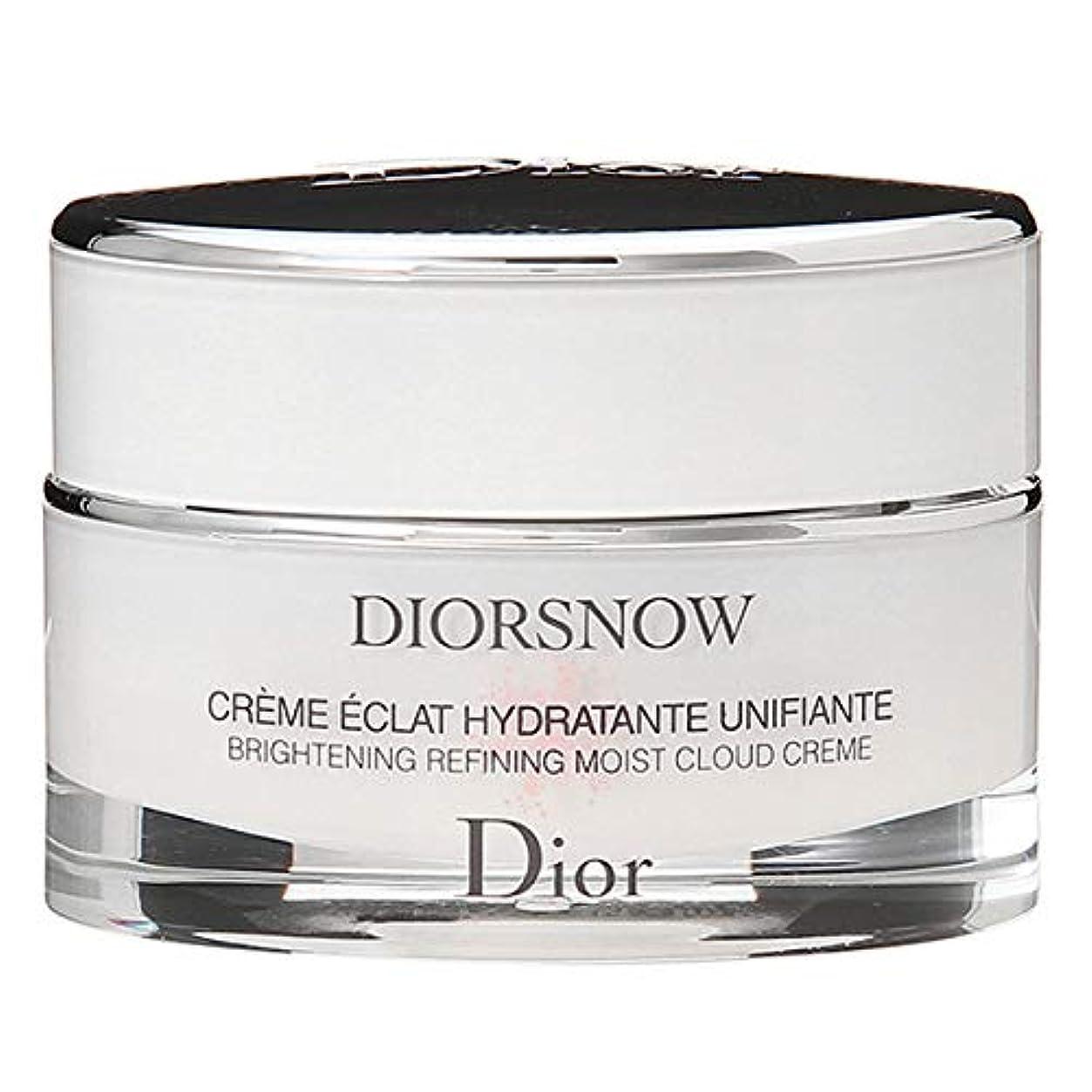 鯨ウェイトレス秘密のクリスチャンディオール Christian Dior ディオール スノー ブライトニング モイスト クリーム 50mL [並行輸入品]