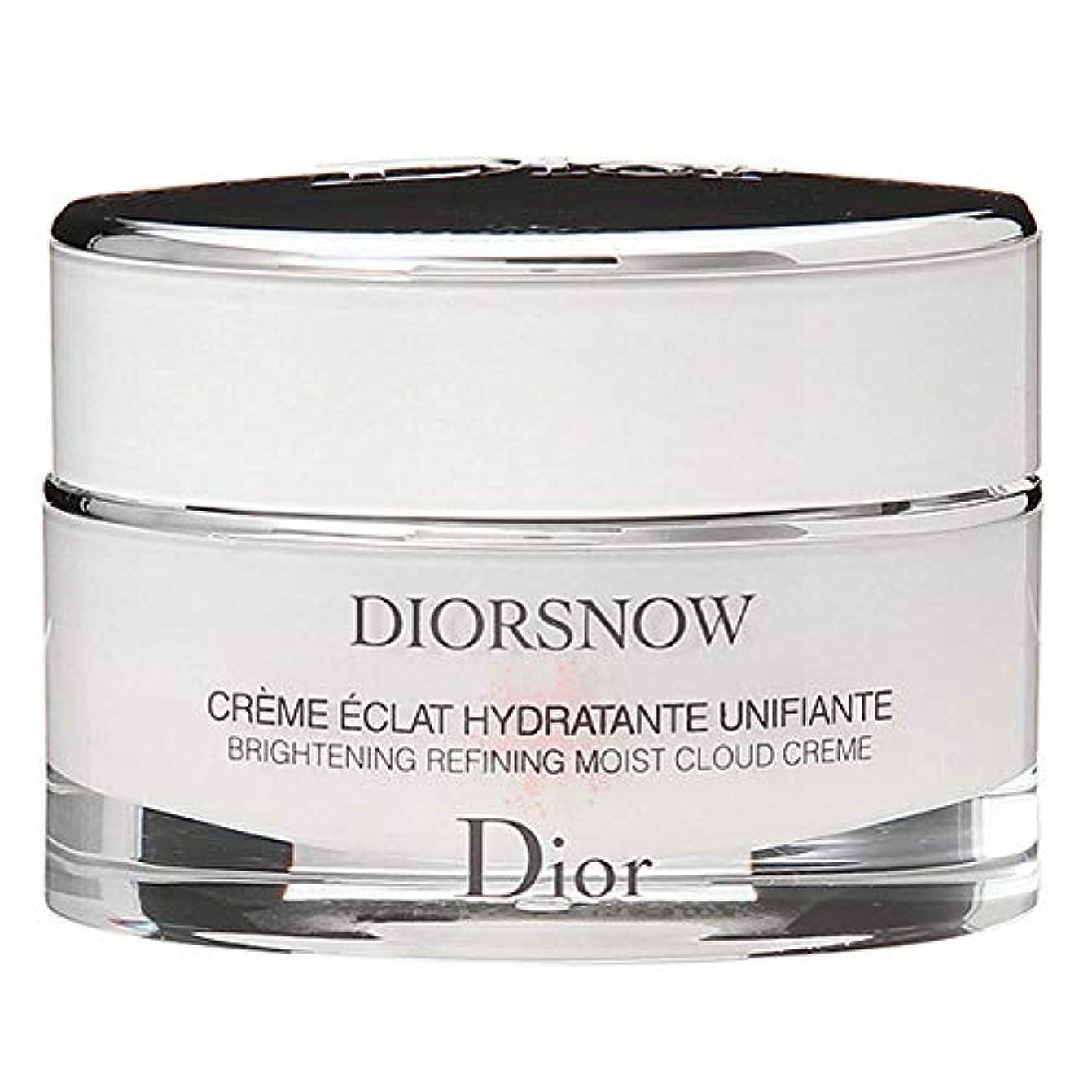 砲兵円形屋内でクリスチャンディオール Christian Dior ディオール スノー ブライトニング モイスト クリーム 50mL 【並行輸入品】