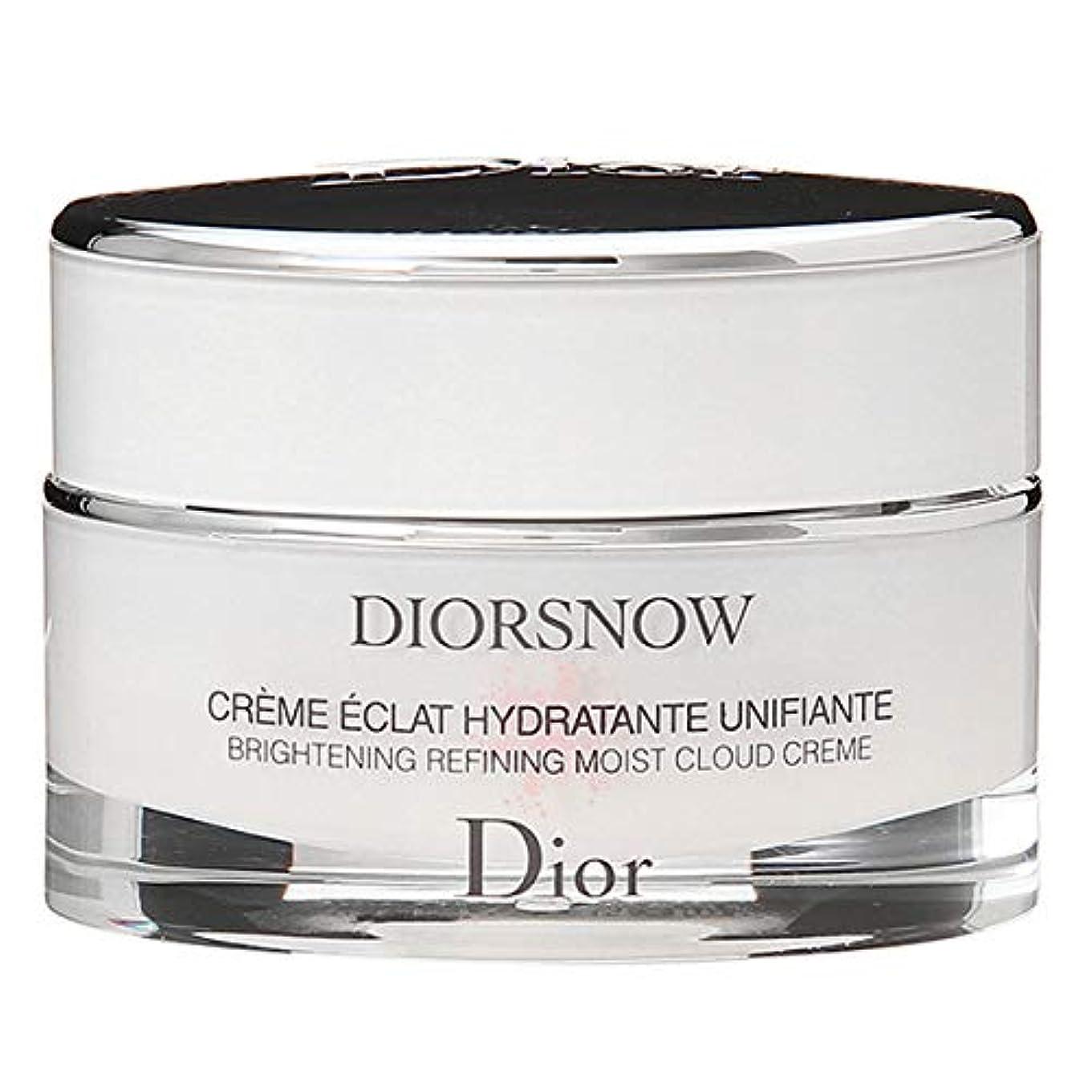 宣言する窓ルーフクリスチャンディオール Christian Dior ディオール スノー ブライトニング モイスト クリーム 50mL [並行輸入品]
