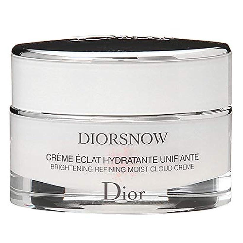 中央ブランク無駄クリスチャンディオール Christian Dior ディオール スノー ブライトニング モイスト クリーム 50mL 【並行輸入品】