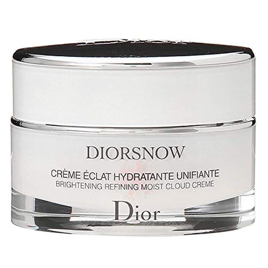 不適切な運命的な夏クリスチャンディオール Christian Dior ディオール スノー ブライトニング モイスト クリーム 50mL [並行輸入品]