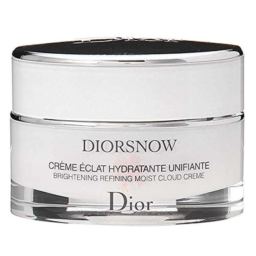 常に理解するスパイクリスチャンディオール Christian Dior ディオール スノー ブライトニング モイスト クリーム 50mL 【並行輸入品】