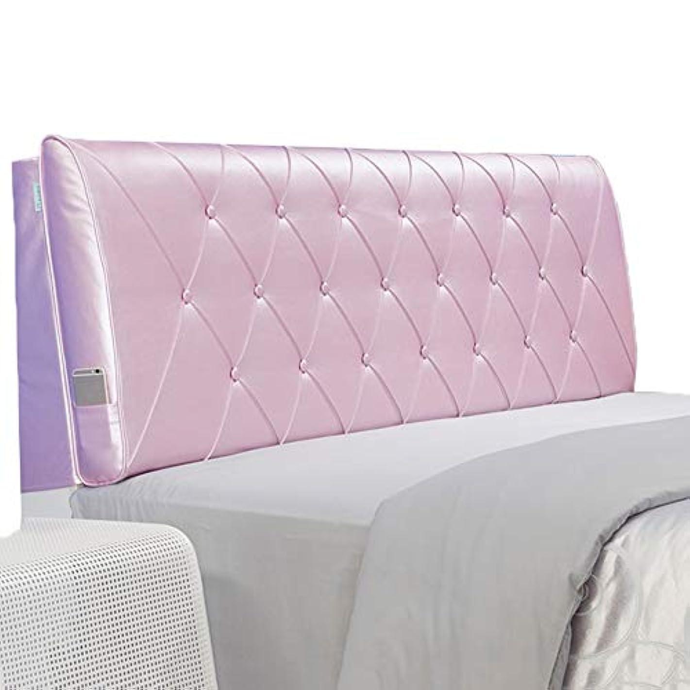 補助望む簡略化するLIANGLIANG クッションベッドの背もたれベッドルームベッドサイドソフトパックダブル人物エクストララージソフトで快適な暖かい、5色、6サイズ (色 : Pink, サイズ さいず : 200x60x11cm)