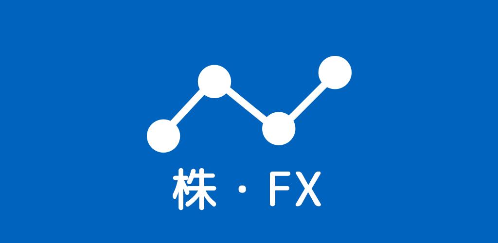 最速株・FXニュースまとめリーダー
