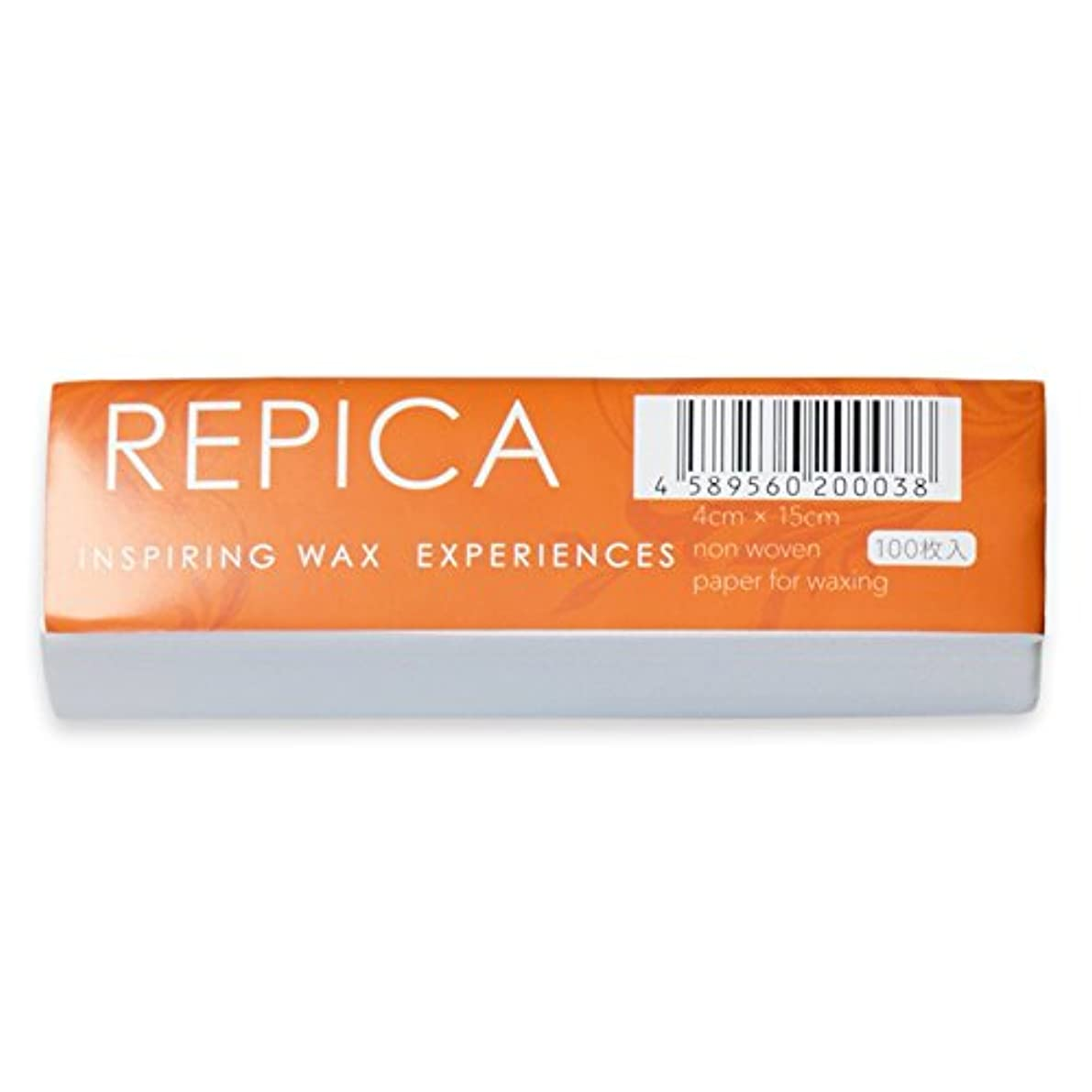 同性愛者ポケット安全REPICA ブラジリアンワックス脱毛 カットペーパー Sサイズ100枚入り×1個 ワックス脱毛 ワックスシート ストリップシート