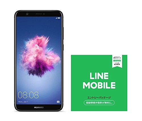Huawei 5.65インチ nova lite 2 SIMフリースマートフォン ブラック※クリアケース、イヤホンマイク付属※日本正規代理店品 NOVA LITE 2/BLACK  LINEモバイル エントリーパッケージセット