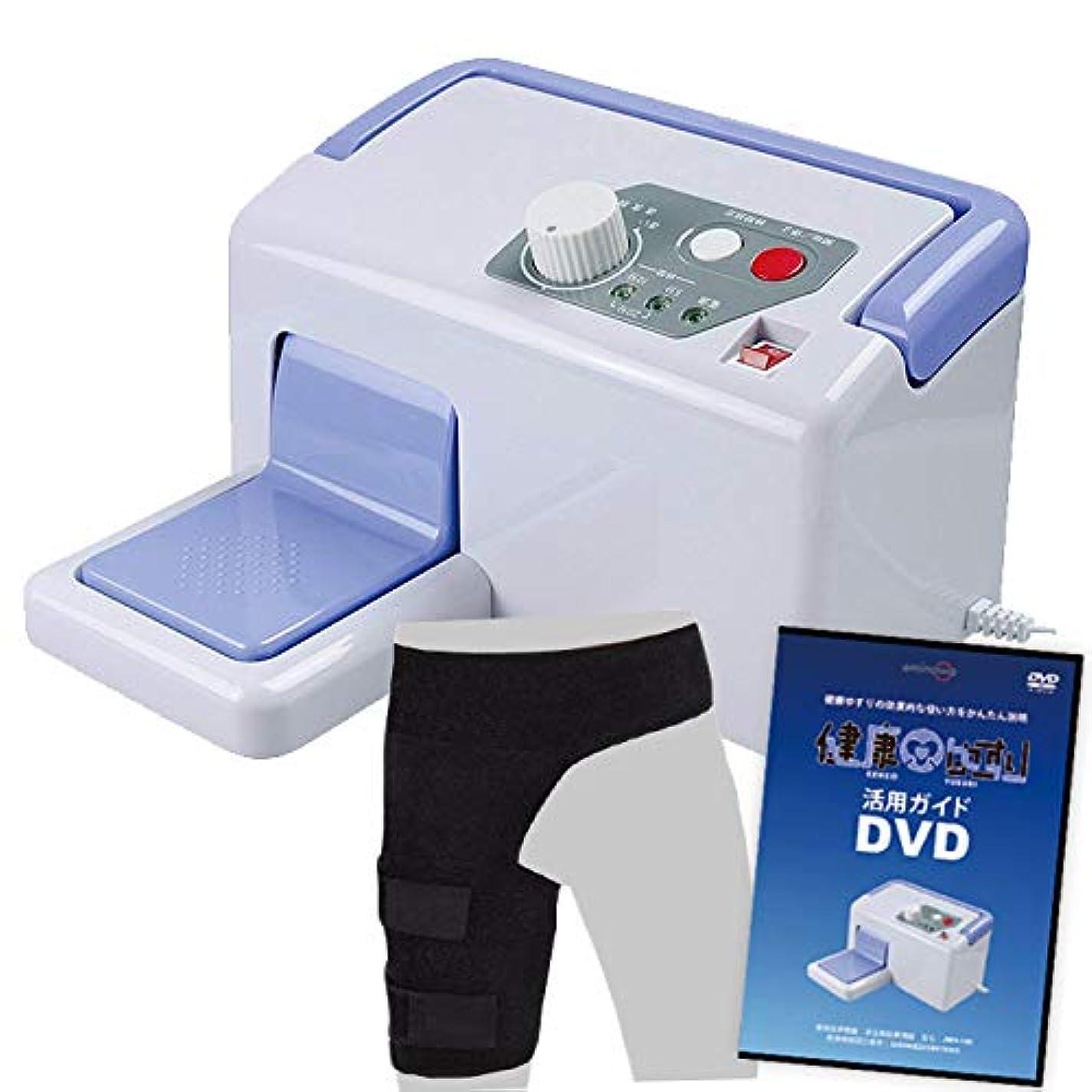 チーフコンピューター現実的健康ゆすり 股関節サポーター特典付き 「活用ガイド」DVD特典付き 取扱説明書(※使い方ガイド) 1年間保証書付き 合計5点セット