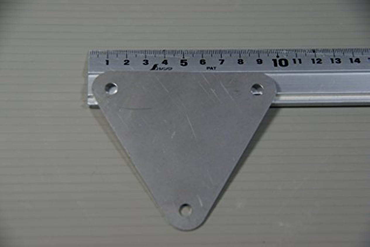 技術スツールくしゃくしゃ架台固定用 ステン 補強プレート( ジョニーレイ JR500 架台用 )