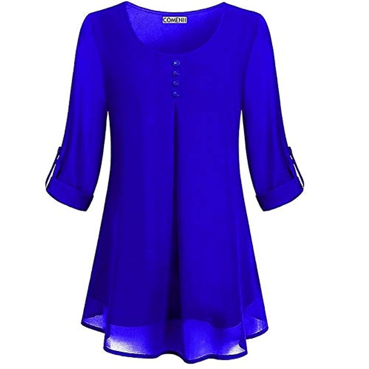 組立テンションマトロンMIFAN の女性のドレスカジュアルな不規則なドレスルースサマービーチTシャツドレス
