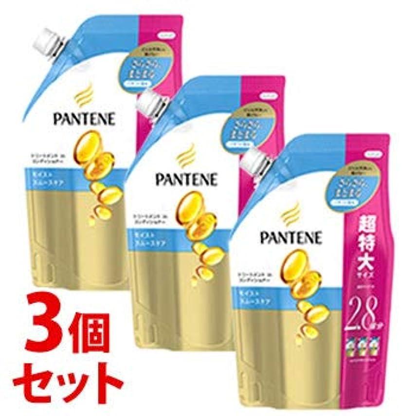 《セット販売》 P&G パンテーン モイストスムースケア トリートメントinコンディショナー 超特大 つめかえ用 (860g)×3個セット 詰め替え用